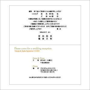 写真招待状.jpg